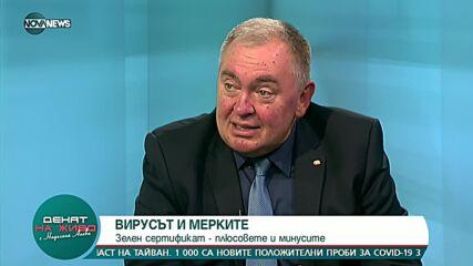 Проф. Михайлов: Ще решим много от проблемите си, ако една голяма част от населението се ваксинира
