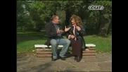 Между Две Целувки - Тодор Върбанов