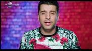 Борис Дали ft. Теди Александрова - Ти не харчиш | Официално видео |