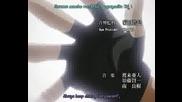 Akane Maniax Opening