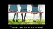 Kimi ni Todoke Епизод 18 bg sub