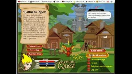 Adventurequest хак