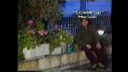 Konstantin Stefanov - Otvori mi maiko
