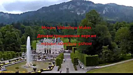 Дорецът Линдерхов - Бавария