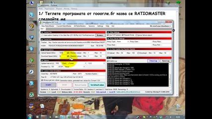 Как да сийдваме много повече в zamunda.net