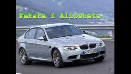 Fekata I Alioshata