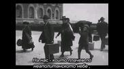 Неаполитанска сълза - Марио Мерола (превод)