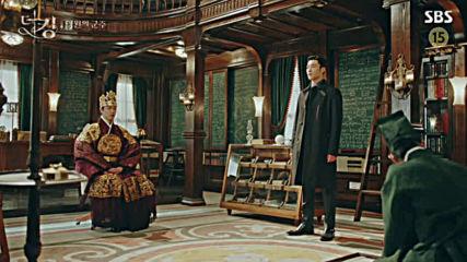 The King: Eternal Monarch / Кралят: вечният монарх Е06
