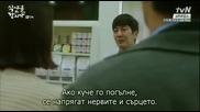 [easternspirit] Let's Eat (2014) E12 2/2