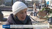 СЛЕД ТРАГЕДИЯТА В КЕМЕРОВО: Ден на траур в памет на жертвите