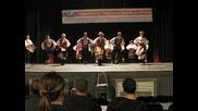 Национален конкурс по народни танци Циоф