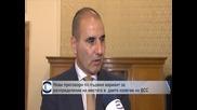 Нови преговори по първия вариант за разпределение на местата в двете колегии на ВСС