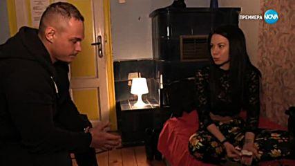 София - Ден и Нощ - Епизод 527 - Част 3