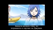 Fairy Tail Ova 1 bg sub