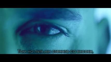 ♥ Яко Гръцко ! ♥ Странно хлапе ( Stan - Parakseno pedi )