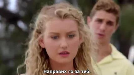 Русалките от Мако сезон 2 епизод 5 с бг субтитри