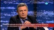Защо 7000 граничари се вдигат на бунт в подкрепа на Вълкан Хамбарлиев - Часът на Милен Цветков