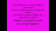 Semsa Suljakovic - O srce stani (hq) (bg sub)