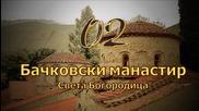 10-те Най-известни манастирa в България