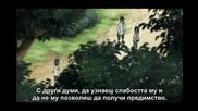 Naruto Shippuuden 236 [bg Sub] Високо Качество
