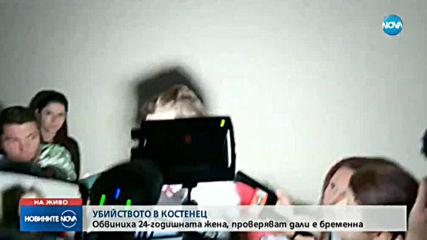 Обвиниха 24-годишната жена, убила приятеля си в Костенец