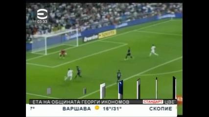Роналдо или Меси - Кой заслужава Златната Топка за 2012?