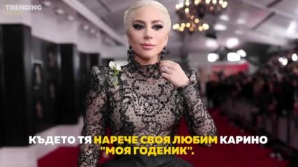 Лейди Гага с годежен пръстен на стойност $400 000