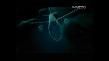 Фаталният Полет 447 ( Бг Аудио )