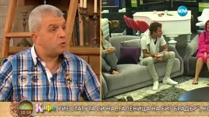 """Продължение на разговора с Лили Въчкова - """"На кафе"""" (24.11.2016)"""