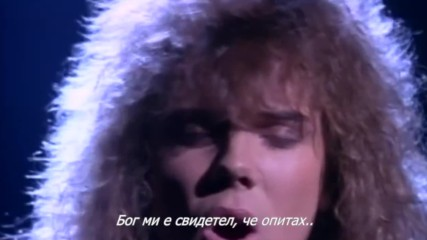 Europe - Carrie _ 1987 Official Video