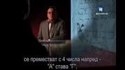 Ръкопис на Войнич ( The Voynich Code )