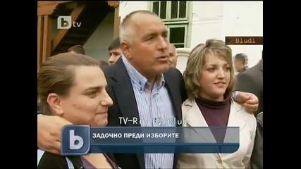 Бойко гони btv репортерката Виктория Петрова