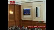 Гласуването за Премиер в 43-то Нс - честито на всички гласували за Рб, Пф и Абв и Бдц