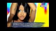 Ани Хоанг - Неподготвен (official Video) 2011