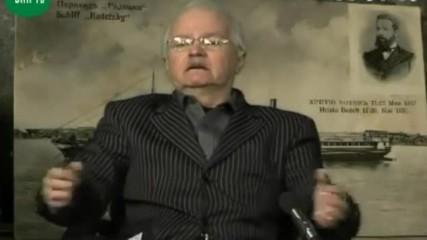 Д-р Емил Антонов съден като фашист по стария закон от 1944-45 г.