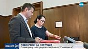 """Сигнал срещу руски депутат във връзка с """"Южен поток"""""""