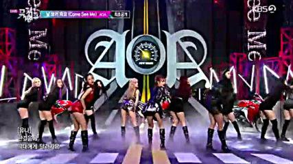 12 Aoa - Come See Me(ела да ме видиш) 29.11.19,12