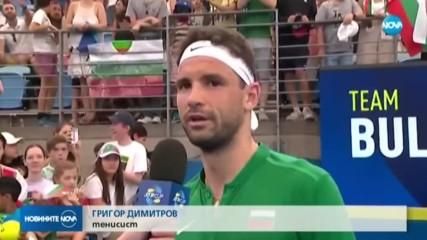 Безупречен Григор осигури победа на България над Молдова