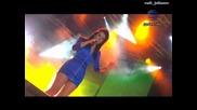 Джена - Омръзна ми Remix Live