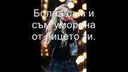 Avril Lavigne - Get over it (превод)