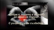 Да помълчиш - Дино Мерлин - превод