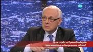 Велизар Енчев: Румяна Бъчварова за вътрешен министър – безумен избор