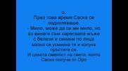 Наруто Фик-сълзи и Любов - Епизод 14