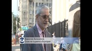 Съюзът на съдиите: Пазарлъците за съдебната реформа целят запазване на статуквото