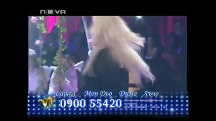 Vip Dance - Сашка и Мондьо репетират за последното си участие