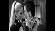 2013 Гръцки Кавър: Азис - Хоп - Не ти се правя на светец - Йоргос Цаликис