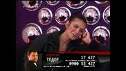Vip Brother 3 - Подготовката на Тодор и Анелия за изпълнението на песента Завинаги