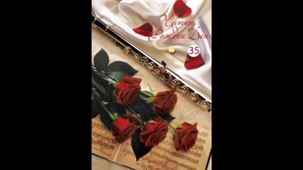 Expres ft. Rosinka- Za teb ** For my birthday