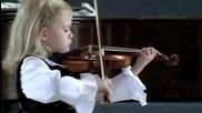 Петгодишна цигуларка