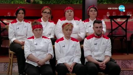 Седмични номинации - в Hell's Kitchen
